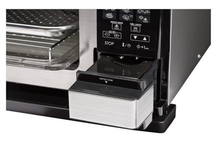 Sharp ax 1100in il forno microonde che cuoce con il vapore - Forno a microonde cottura a vapore ...