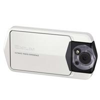 Casio Exilim, fotocamere digitali d'autore!