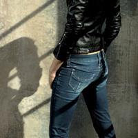 Fornarina: jeans per la donna sexy